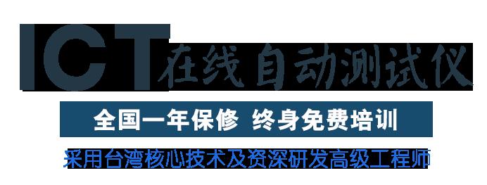 千百顺科技-轮播海报网站4