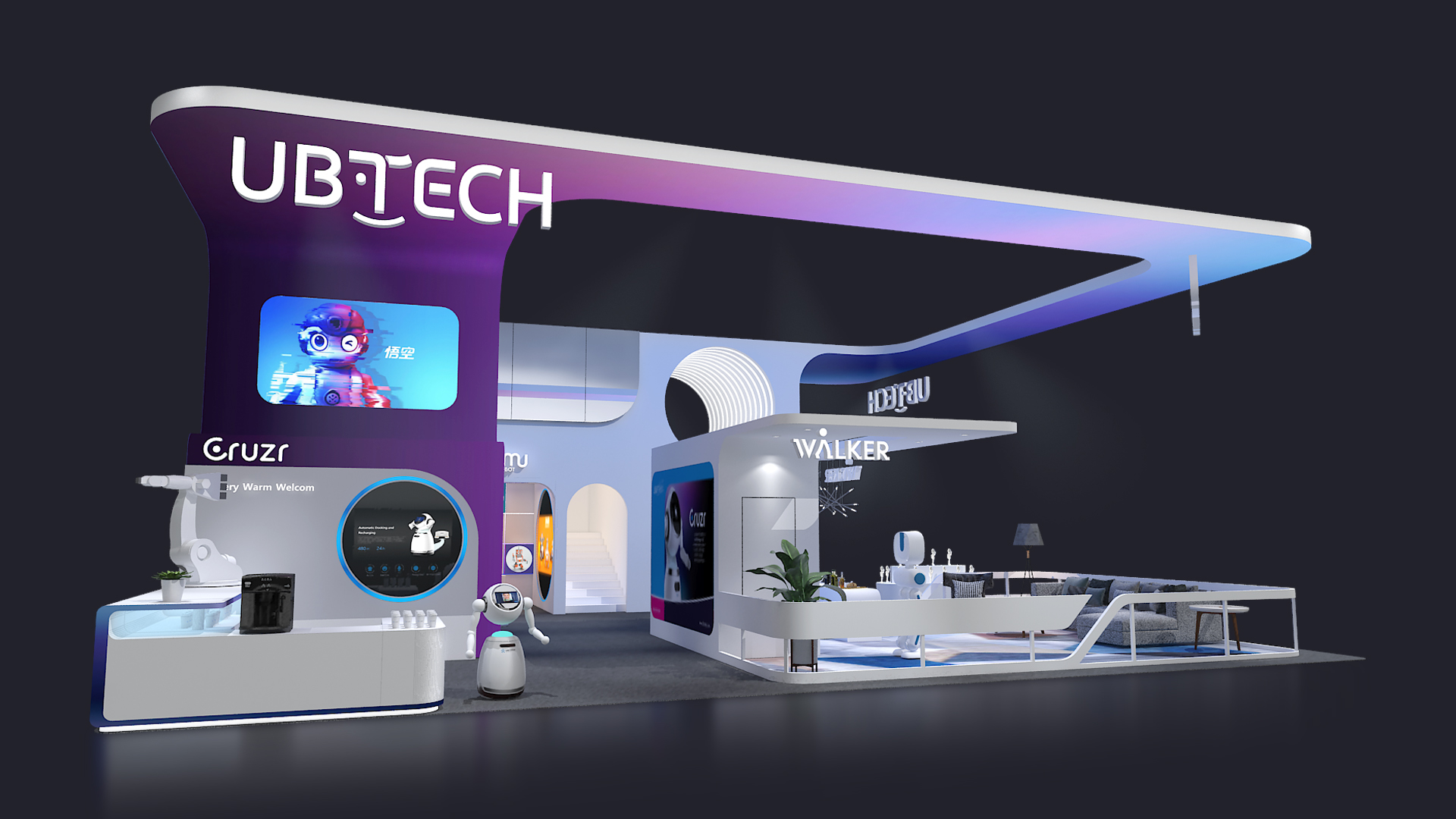 Design for UBTECH@CES