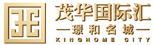 茂華logo