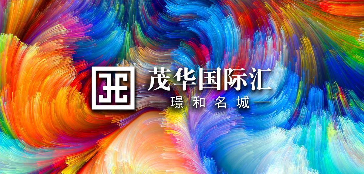 2019.7.23璟里商業稿1