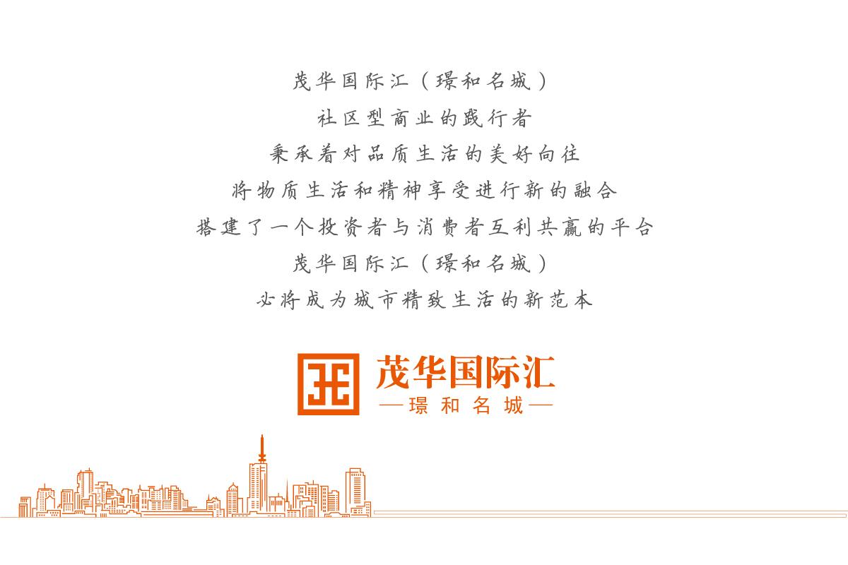 2019.7.23璟里商業稿11