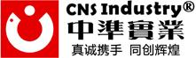 中准logo