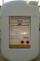 有机过氧化物引发剂-叔丁基过氧化氢-T
