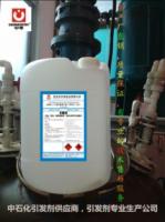 有机过氧化物引发剂-过氧化-2-乙基己