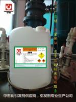有机过氧化物引发剂-过氧化氢对孟烷-P