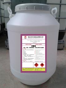 有机过氧化物引发剂-过氧化马来酸叔丁酯