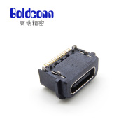 20-USB-CF-SMT-009-HB-2