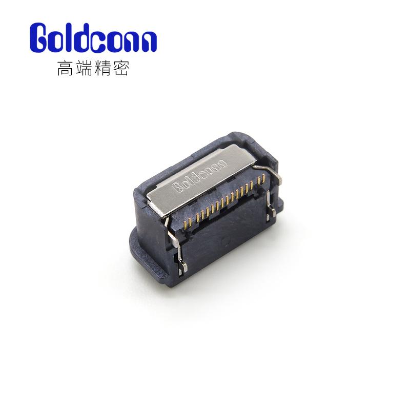 20-USB-CF-SMT-009-HB-4