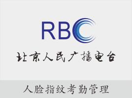 北京人民广播电台