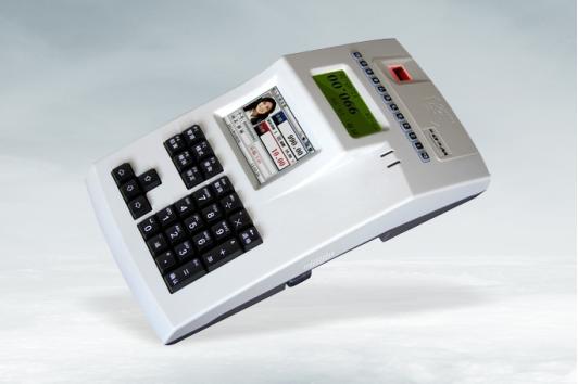 指纹刷卡消费机