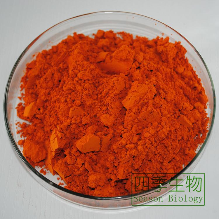 姜黃素-3