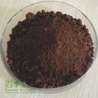 破壁靈芝孢子粉1