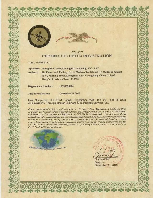 卡丝FDA证书