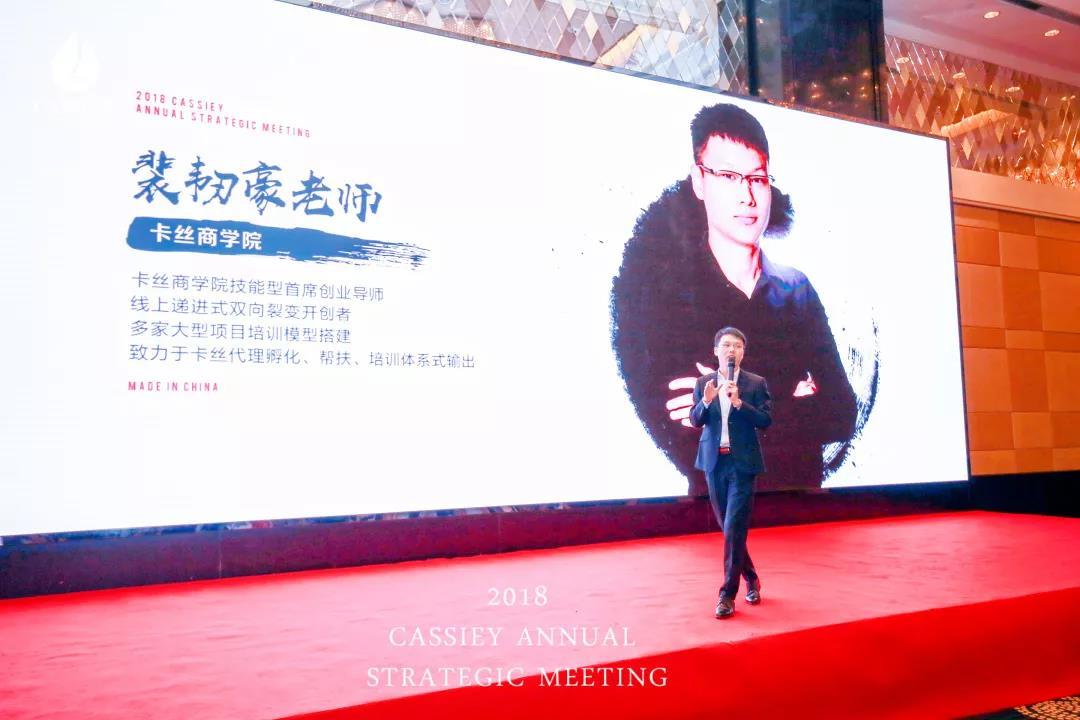中国造卡丝卡丝造品牌3