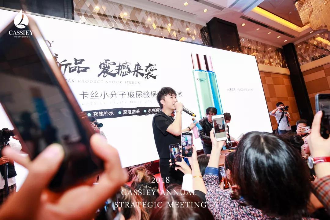 中国造卡丝卡丝造品牌7