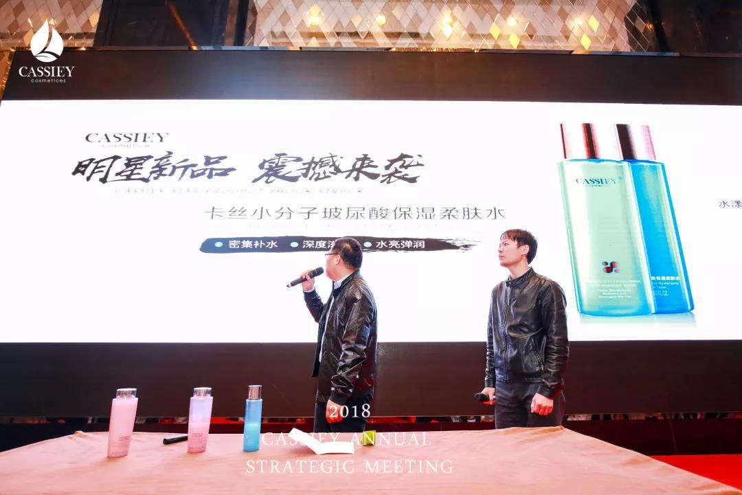 中国造卡丝卡丝造品牌8