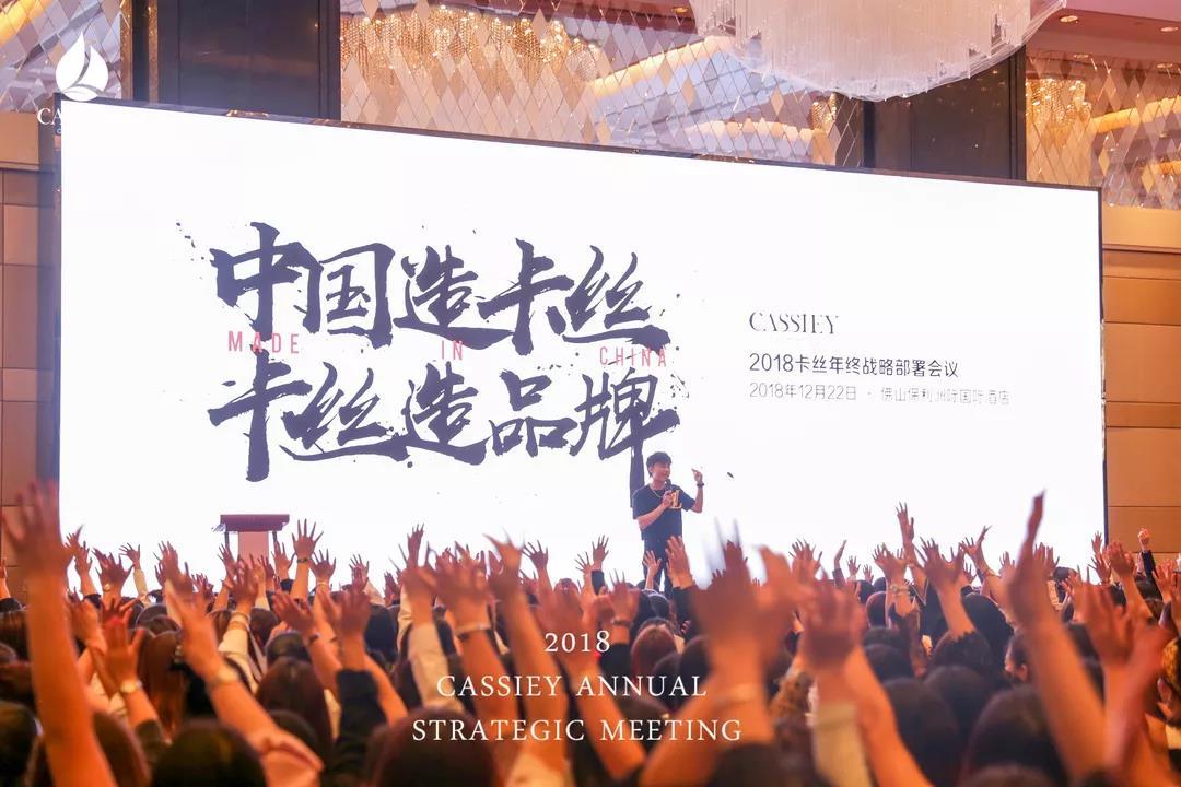 中国造卡丝卡丝造品牌10
