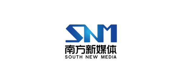 南方新媒体
