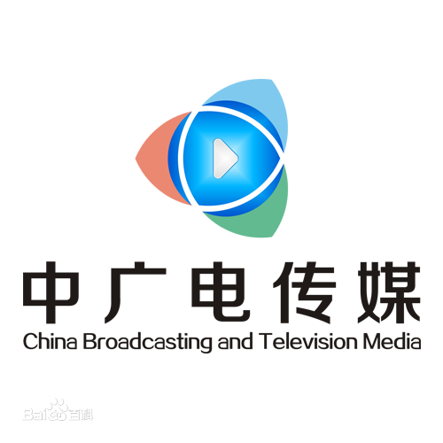 中广电传媒