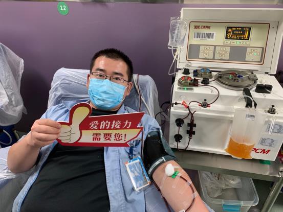 C:\Users\Administrator\Desktop\獻血漿照片\8b23dc7c2aa64fa4544261db9c02c31.jpg