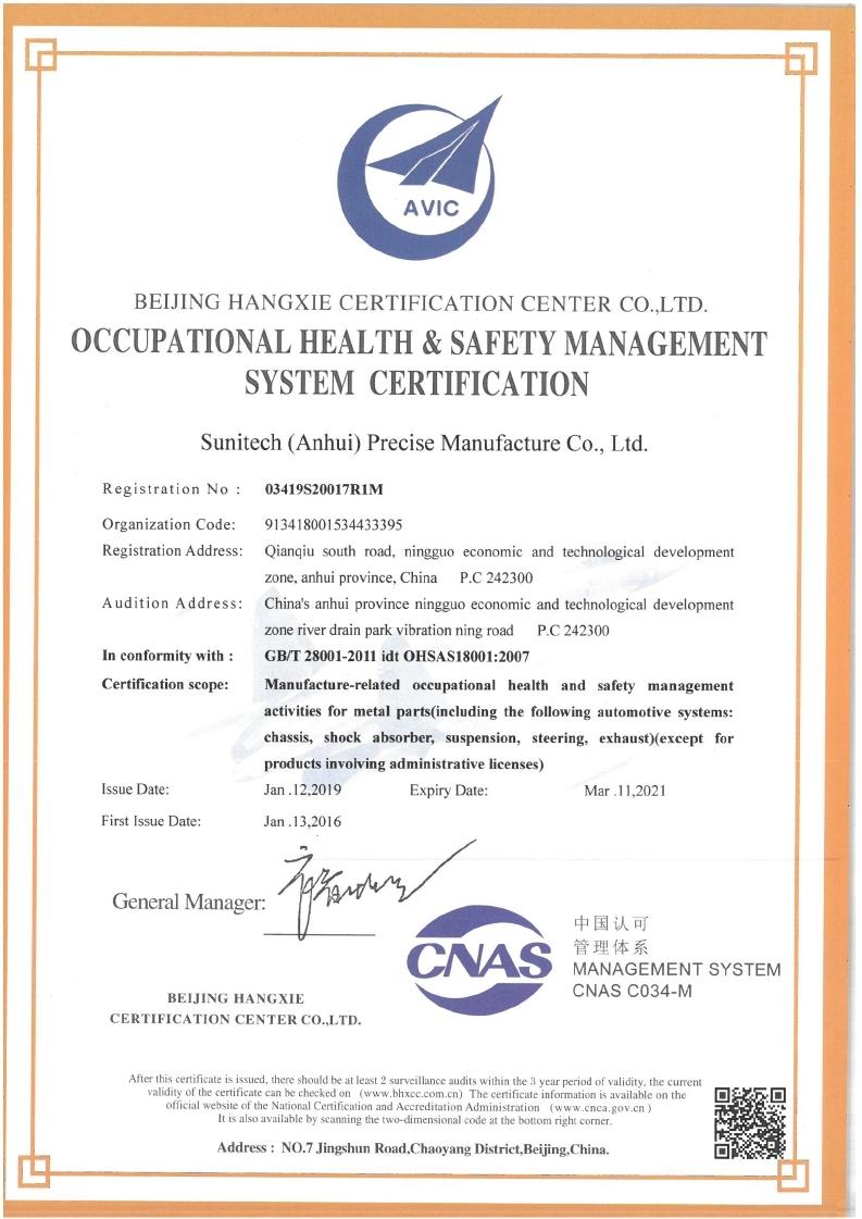 2019職業健康安全管理體系認證證書_page_2