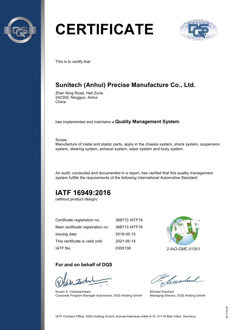 IATF16949質量體系證書-英文版_page_1