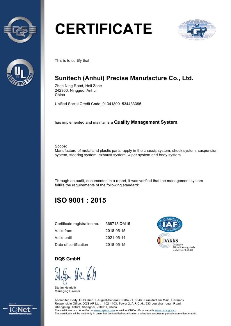 ISO9001質量體系證書-英文版_page_1