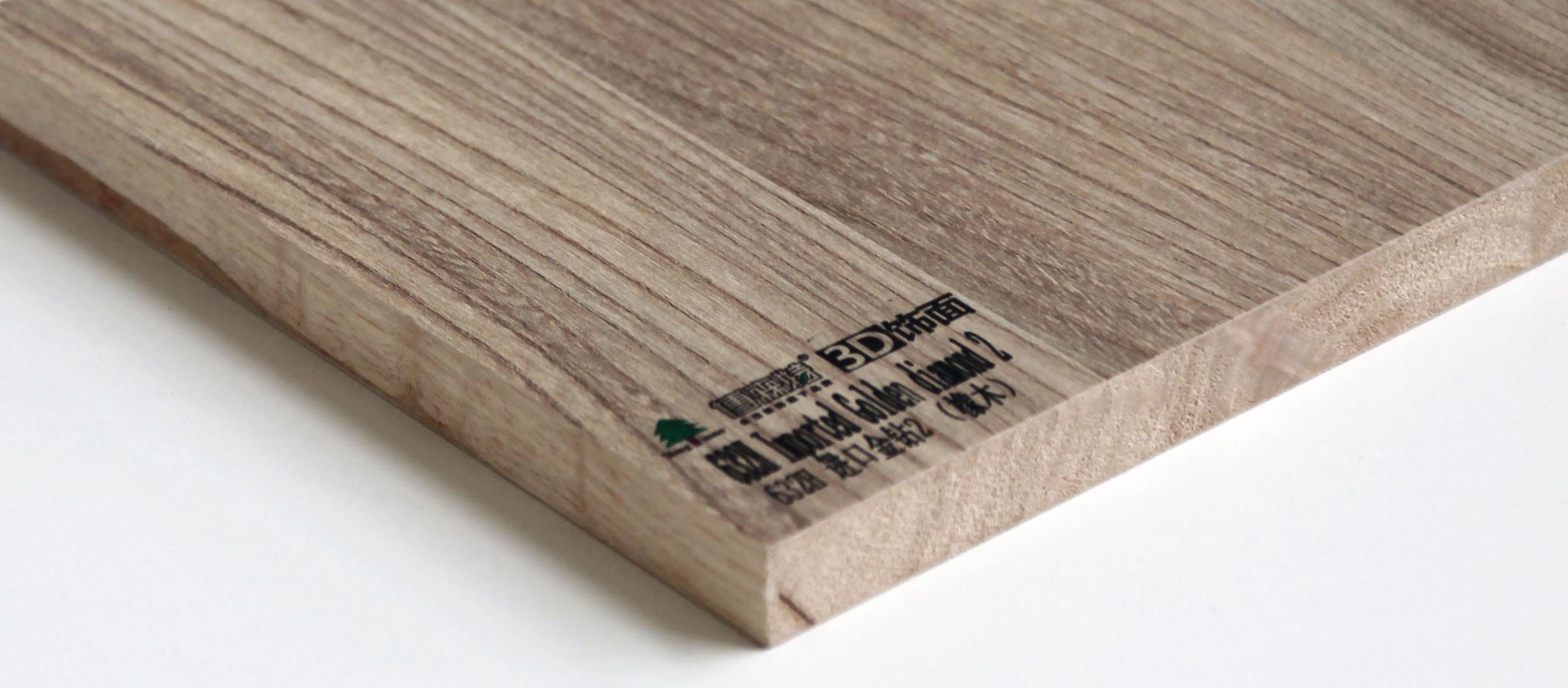 橡木【可选各种类型基材】
