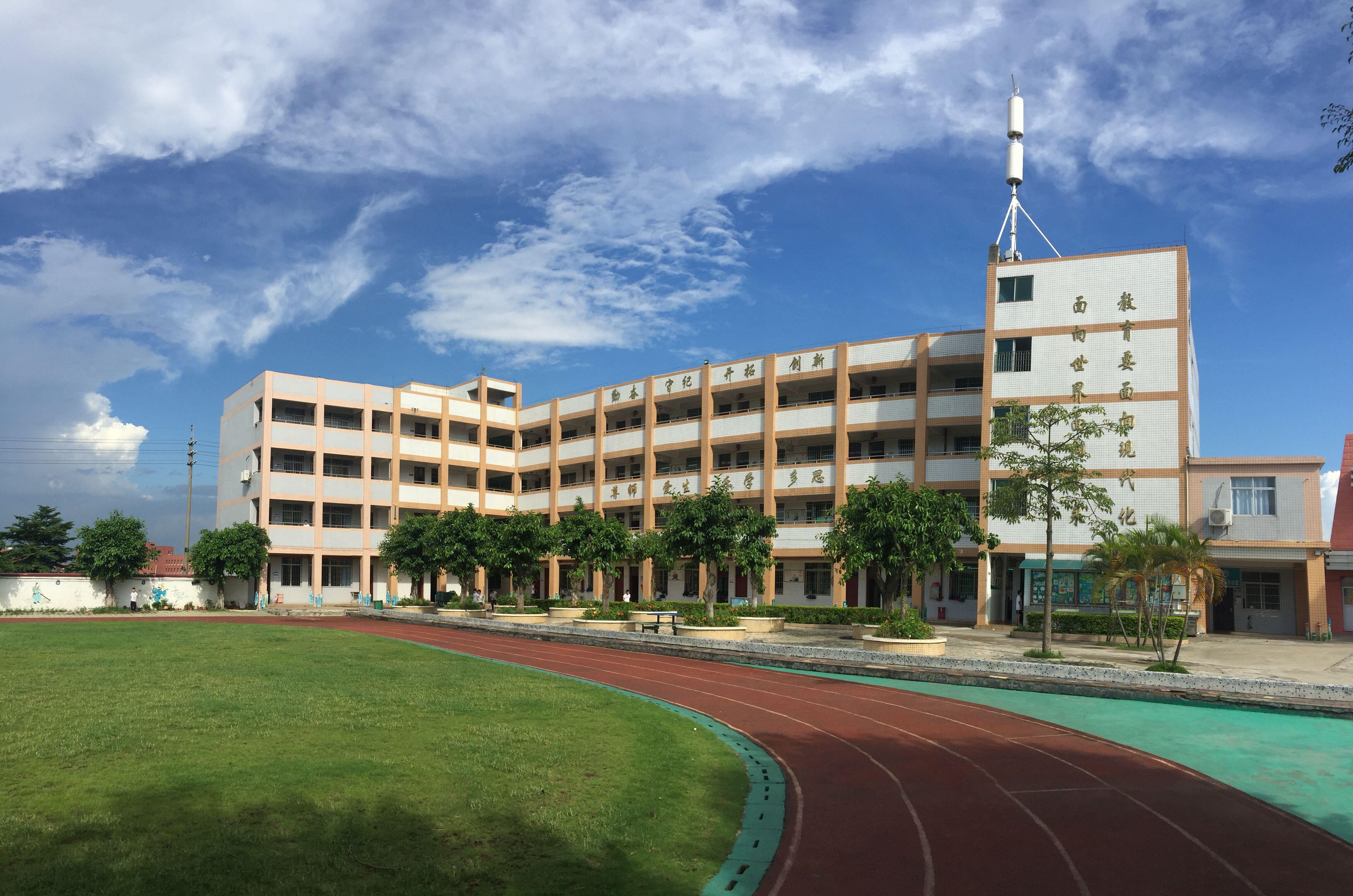 中学部教学楼