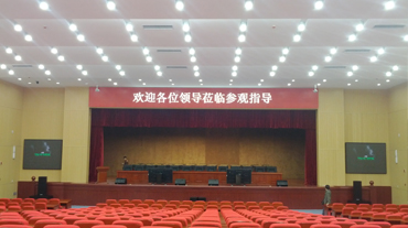 工程-大慶薩爾圖區政府