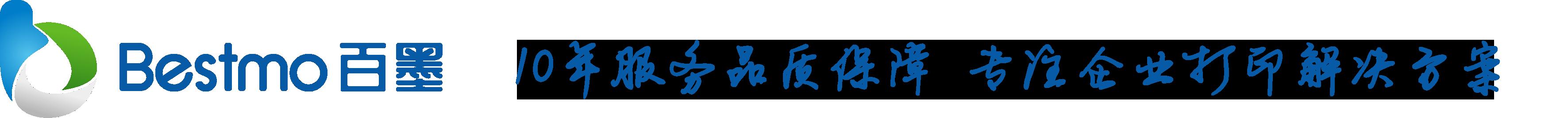 logo定稿3