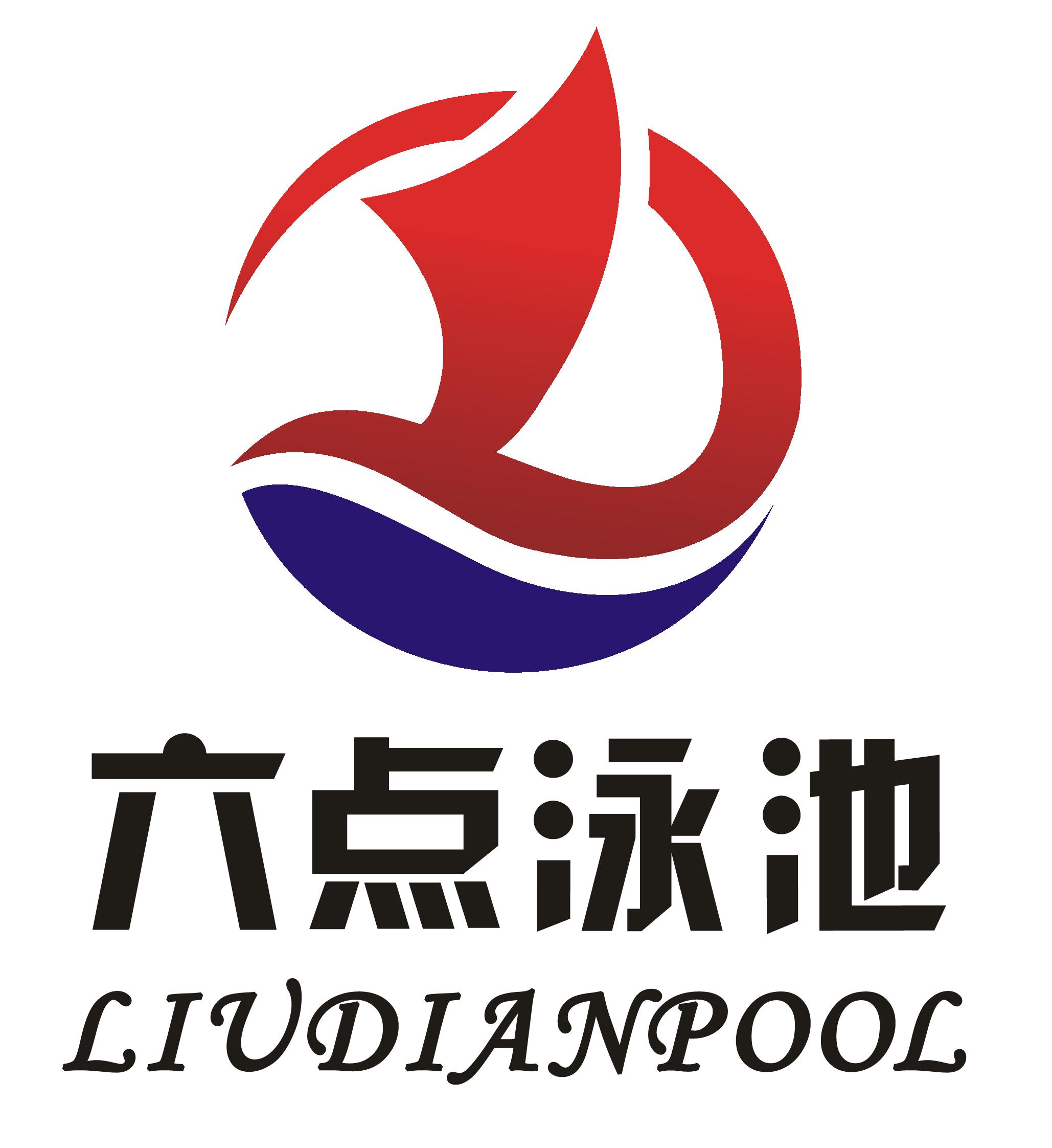 logo艺术字