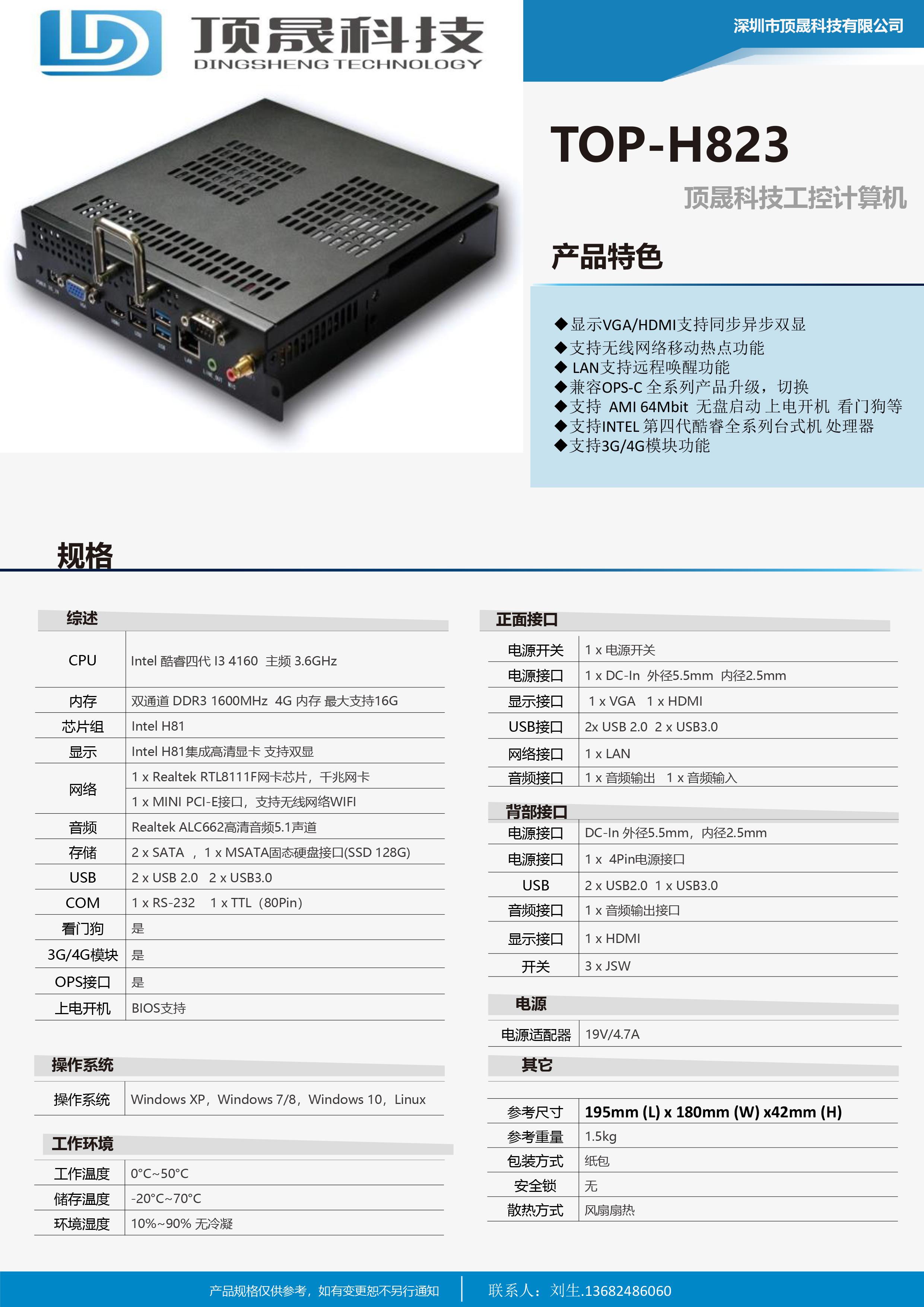 H81-I3-4160