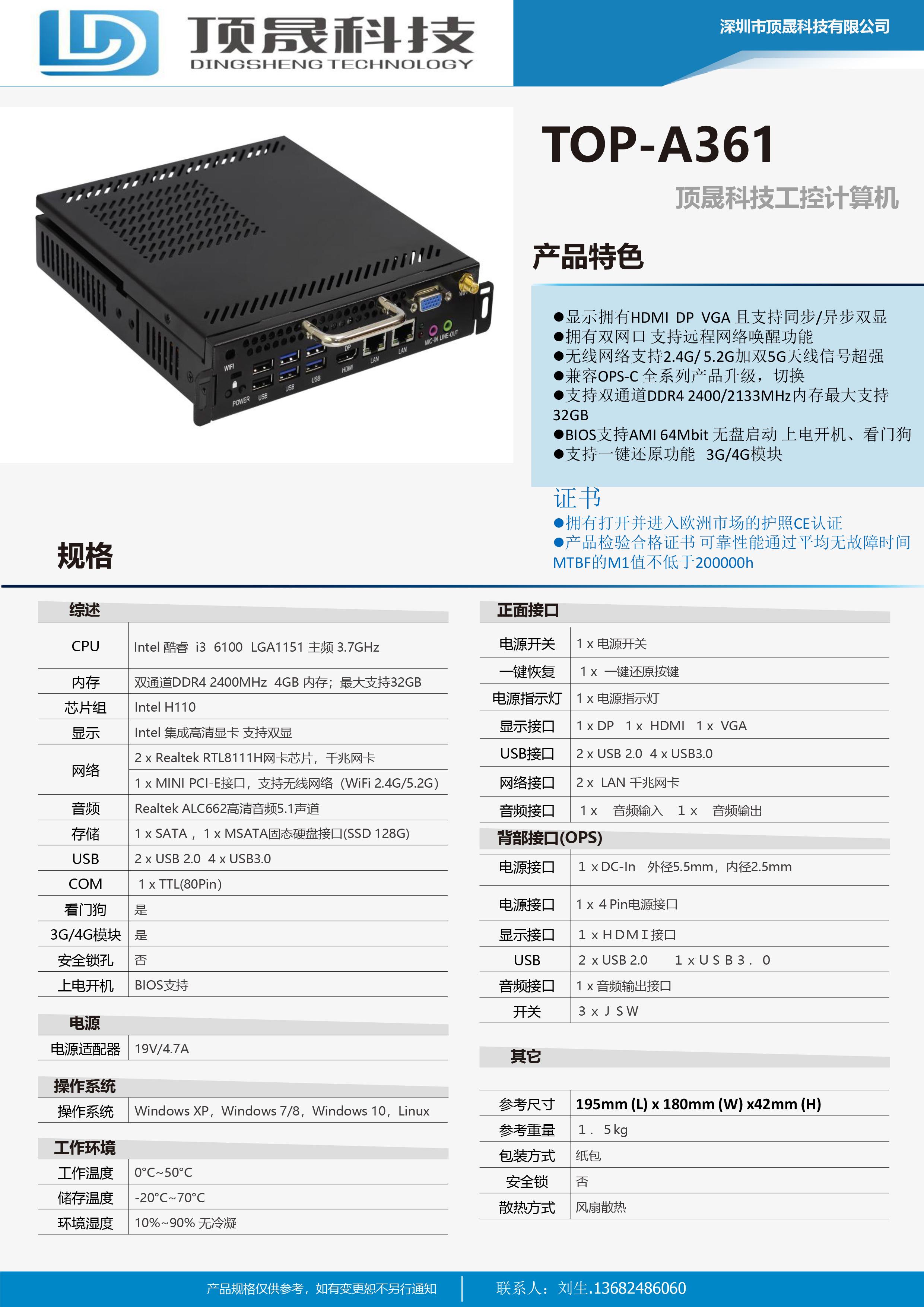 H110--i3-6100-4-128