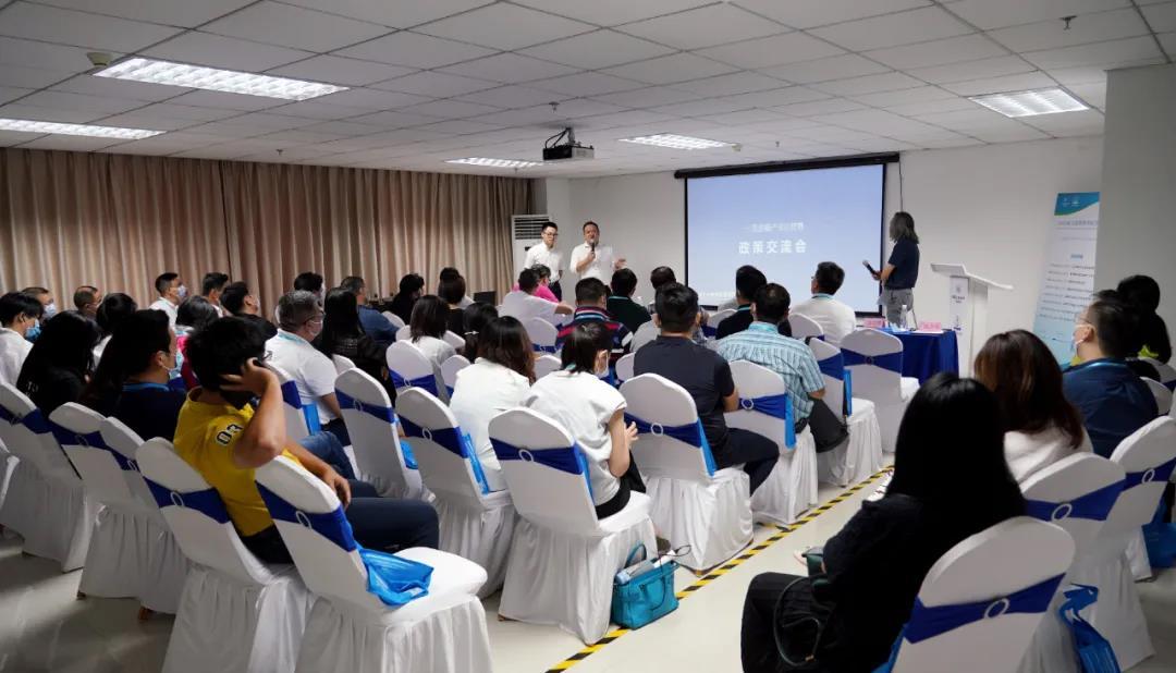 海南自贸港游艇产业政策广东交流会在惠州成功举办