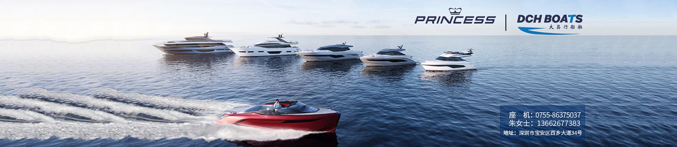 公主游艇20210531
