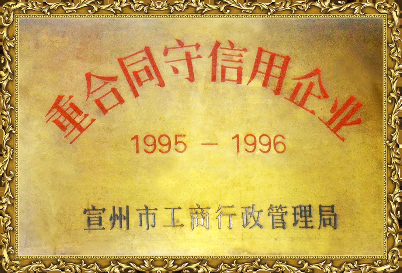 资质荣誉02