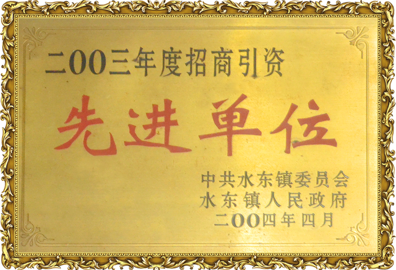 资质荣誉05