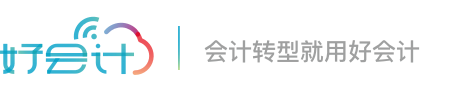 hkj-slogan-2x