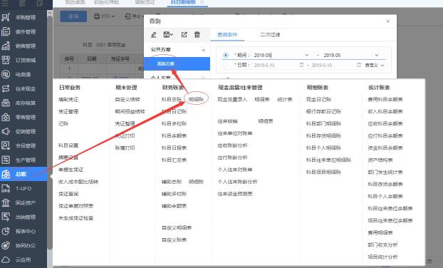 D:\Documents\Tencent File\8006600566\1005\Image\HLHGQB2%~OBOXMV8)(`5DI5.jpg