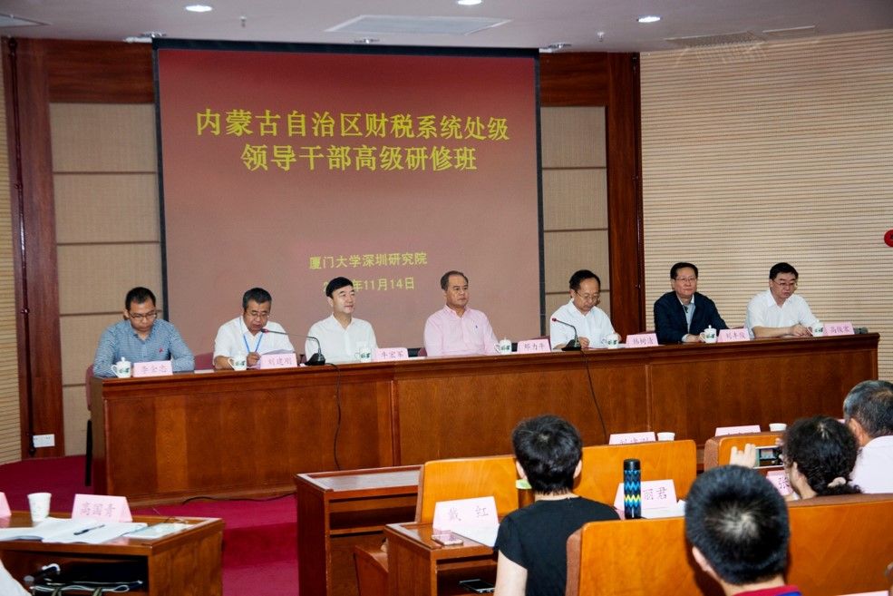 4.邓力平教授出席开班-内蒙古财税系统处级领导干部高级研修班