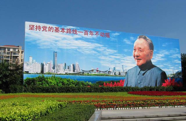 邓小平巨幅画像