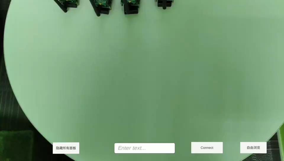 三维数字化工厂+AR