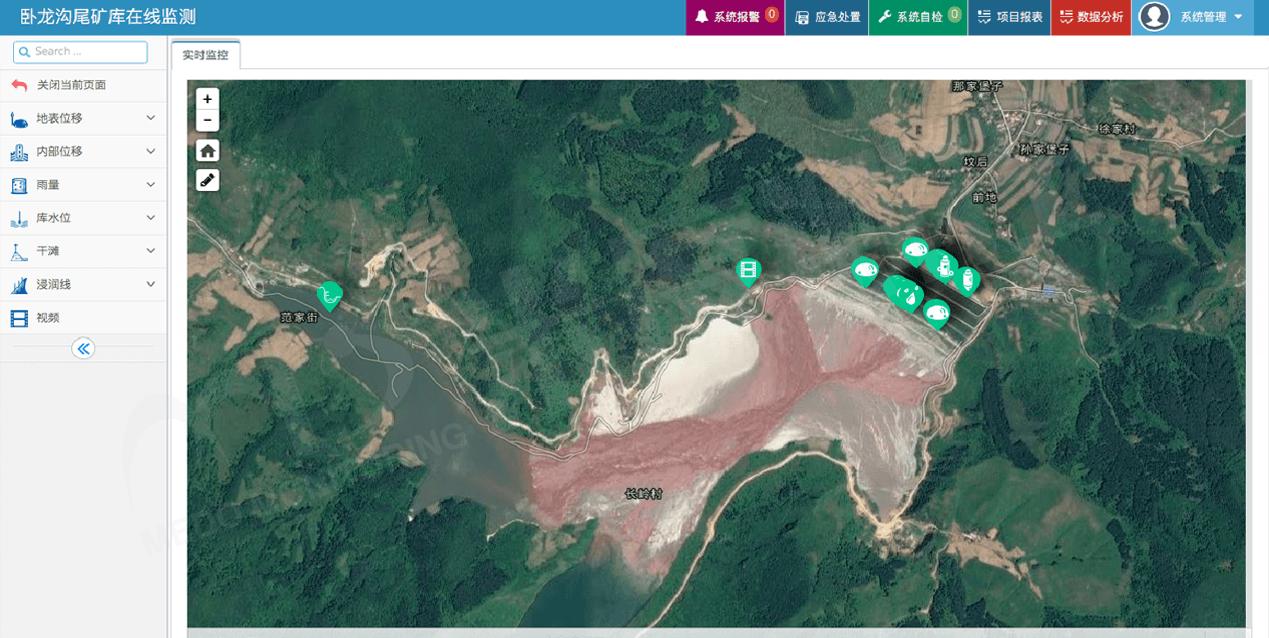 卧龙沟尾矿库在线监测-水印