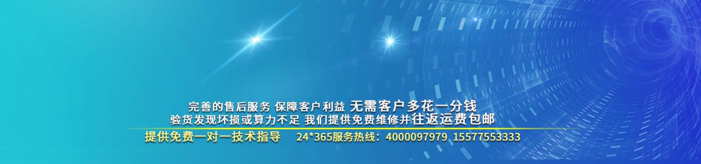 banner图11.21