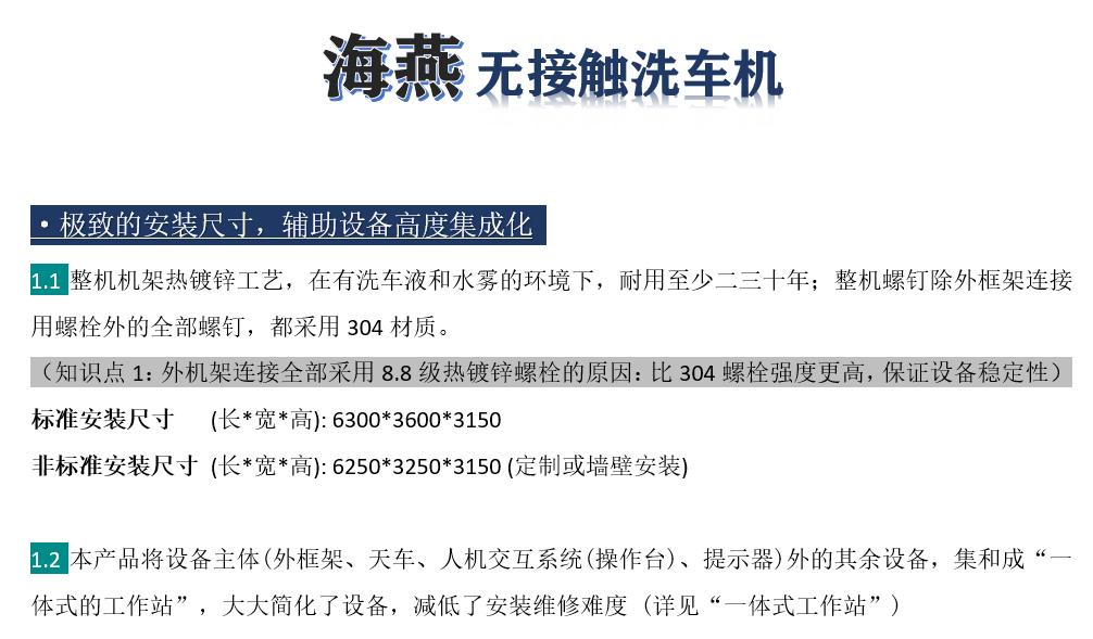 微信截图_20191118112210