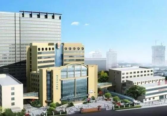 溫州市中心醫院