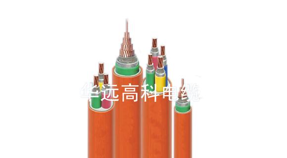 NG-A(BTLY)隔离型柔性矿物绝缘电缆