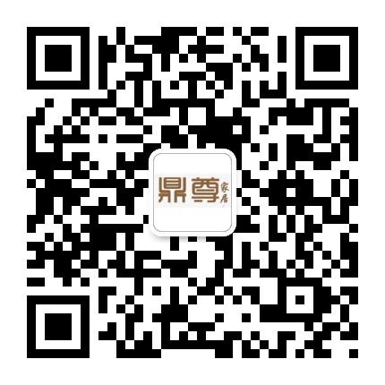 qrcode_for_gh_e67574b4e005_430