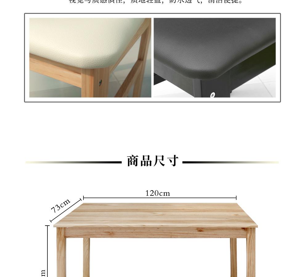 长方形990_17
